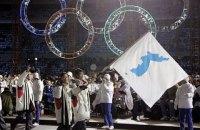 Северная и Южная Кореи откроют Олимпиаду-2018 под единым флагом