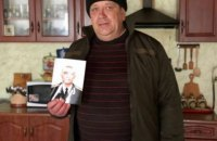 Умер отец военнопленного моряка Андрея Драча