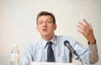 Доний предложил оппозиции создать единую фракцию