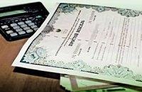 Правительство будет возмещать НДС векселями только до 2014