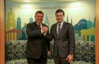 Аваков обсудил с представителями Госдепа США противодействие российской гибридной войне (обновлено)