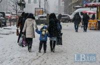 В субботу днем в Киеве потеплеет до -2