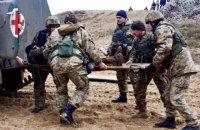 Один з військових, який учора підірвався на Донбасі, помер