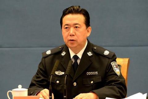 Китай подтвердил задержание главы Интерпола