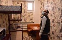 Міністр юстиції продемонстрував платні камери в СІЗО Дніпра і Запоріжжя