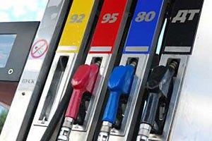 Ценовой коридор на бензин А-95 снижен до 9,9 грн/л