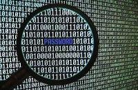 Объем интернет-трафика в 2015 г. увеличится в 4 раза