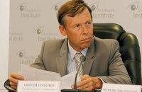 Украина попала в тотальный экономический коллапс, - Соболев