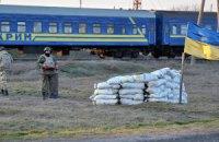 """""""Укрзализныця"""" обещает бесплатно вывозить граждан из зоны АТО"""