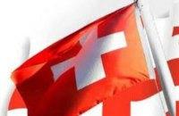 В Швейцарії невідомі засмітили каналізацію купюрами по 500 євро