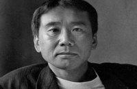 Харуки Мураками раскритиковал власти Японии за аварию на «Фукусиме-1»: забыли о Хиросиме и Нагасаки