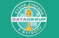 """Гра """"Олімпік"""" - """"Динамо"""" відбудеться сьогодні на стадіоні імені Лобановського, - Вацко"""