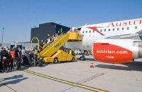 Австрийская авиакомпания ввела проездной на рейсы по Европе