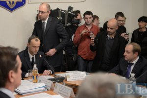 """Комитет по рассмотрению вопроса Тимошенко не может начать работу из-за отсутствия """"регионалов"""""""