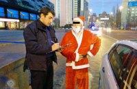Столичные полицейские оштрафовали Деда Мороза за нарушение ПДД
