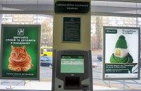 Ощадбанк и Укрэксимбанк получили 6,5 млрд грн из бюджета