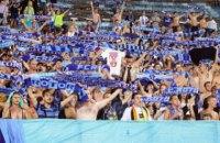 Команда Хацкевича может сняться с чемпионата из-за отсутствия финансирования