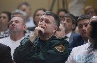 Аваков люстрував низку керівників територіальних управлінь МВС