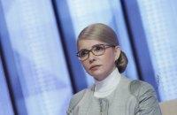 Тимошенко назвала Томос великою духовною перемогою України