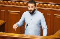 """100 """"слуг народа"""" проголосовали в опросе за исключение Дубинского из фракции, - источники"""