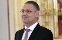 ЕС отзывает своего посла в России из-за отравления Скрипаля