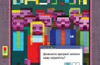 Темой кинофестиваля Docudays UA в этом году будет цифровой мир