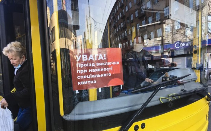 У Києві працює лише 17 спецмаршрутів