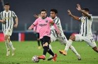 """Форвард """"Ювентуса"""" забив три м'ячі у ворота """"Барселони"""", але всі його голи були скасовані"""