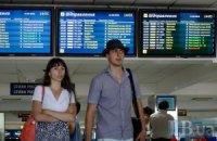 В Україні підбили підсумки роботи авіаційної галузі за півроку