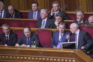Міністри, які зібралися в Раду, підуть у відпустку, - Клюєв