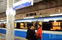 Киевским метро пользуются 9 нардепов