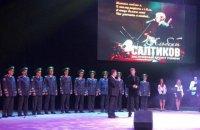 Автор гімну «Офицерская честь» Альберт Салтиков дав концерт в Києві