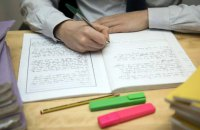 """У Росії школярам дали завдання написати """"листа батькові на фронт"""""""