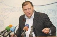 ГПУ викликала Добкіна на допит у справі про замах на Януковича 2014 року