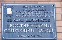 Тростянецький спиртзавод будує першу в Україні випарну установку