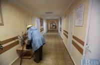 Чи вилікує медична реформа хвороби старої системи?