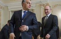 Из венгерского «гуляша по-закарпатски» вылезли кремлёвские уши