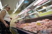 ЄС збільшить квоти для українських експортерів м'яса птиці в 2,5 рази