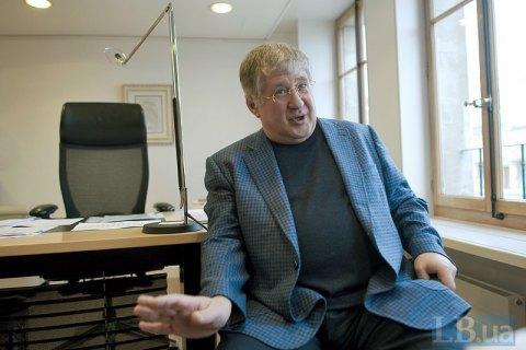 Позови Коломойського до Росії в арбітражі Гааги дійшли до етапу слухань