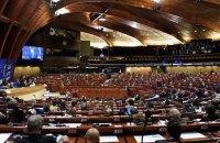 Рада призвала ПАСЕ не восстанавливать права России