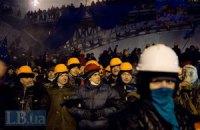 Харьковский Евромайдан объявил мобилизацию в поддержку Киева