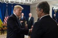 Порошенко и Трамп обсудят предстоящую встречу с Путиным
