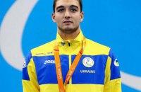 Українець Крипак став триразовим паралімпійським чемпіоном Токіо-2020