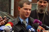 Луценко обозвал прокурора клопом, но отвода не добился