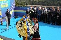Евросуд рассмотрит жалобу украинки, повредившей венок Януковича