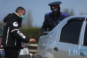 Сепаратисти почали відгороджувати під'їзди до Донецька блокпостами