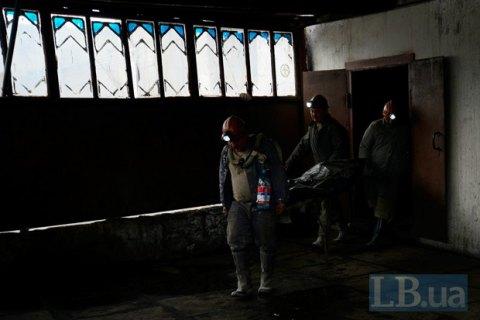 На шахте у Торецка из-за обвала породы погиб горняк