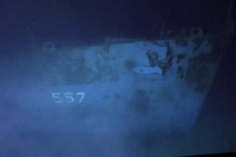 Бортовой номер корабля