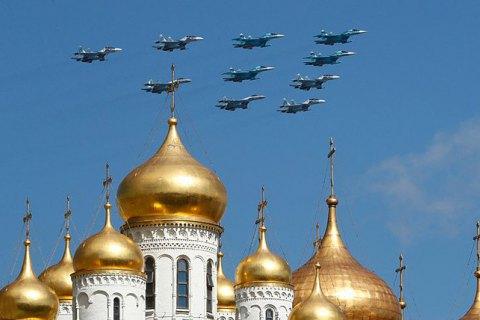 Кремль и хаос