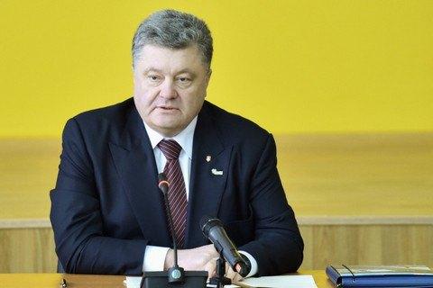 Порошенко виключив відмову України від атомної енергетики